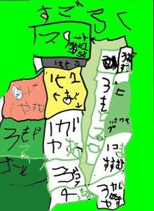 山田スイッチの『言い得て妙』 仕事と育児の荒波に、お母さんはもうどうやって原稿を書いてるのかわからなくなってきました。。。-師匠の絵3