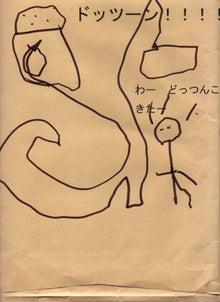 山田スイッチの『言い得て妙』 仕事と育児の荒波に、お母さんはもうどうやって原稿を書いてるのかわからなくなってきました。。。-師匠の絵1