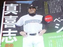 「試される大地北海道」を応援するBlog-マキシ