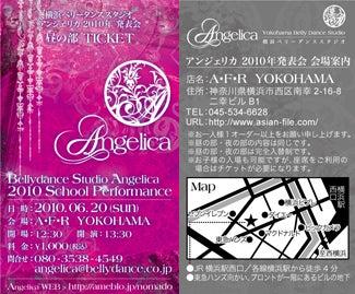 Belly Dance Ryoko/ベリーダンスなんちゃらかんちゃら-bellydance_angelica_発表会