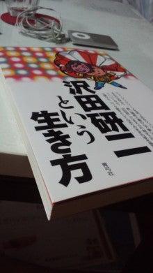 サザナミケンタロウ オフィシャルブログ「漣研太郎のNO MUSIC、NO NAME!」Powered by アメブロ-100623_2131~01.jpg
