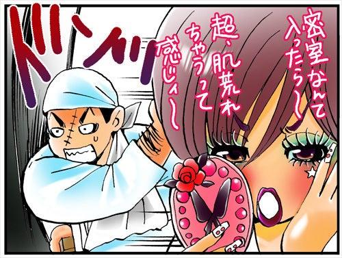 $内科医・しゅんの ガチンコ★ホスピタル-密室に6