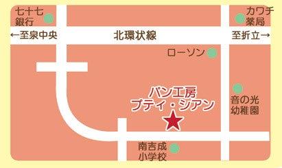 ☆.。.:*・゚パン工房 プティ・シアンのブログ゚・*:.。.☆-地図