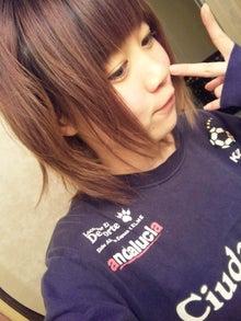 momoのなんでもBlog ☆―アメブロ進出の巻―☆-100426_221545.jpg