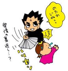 山田スイッチの『言い得て妙』 仕事と育児の荒波に、お母さんはもうどうやって原稿を書いてるのかわからなくなってきました。。。-ケンさん