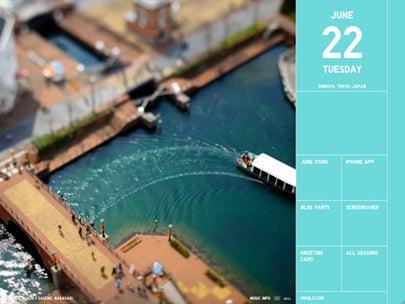 福田敏也 オフィシャルブログ PEACE! Powered by Ameba-uniqlo calendar