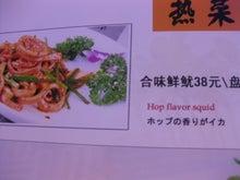 $早稲田大学公認サークルUBCのブログ