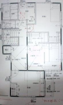 雨降って地固まれ~!! -エス・バイ・エルで建てる家ー-100529_2235~01.jpg