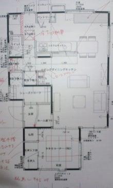 雨降って地固まれ~!! -エス・バイ・エルで建てる家ー-100529_2231~01.jpg