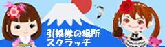 ☆ツインテールズ公式ブログ☆