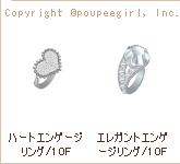もんじゅのプペブログ-ジューンブライド_プレゼント1