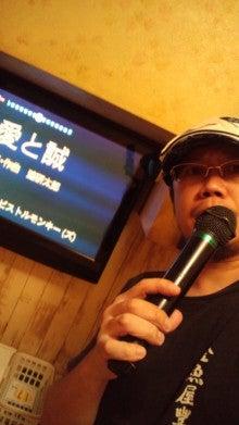 サザナミケンタロウ オフィシャルブログ「漣研太郎のNO MUSIC、NO NAME!」Powered by アメブロ-100624_1832~01.jpg