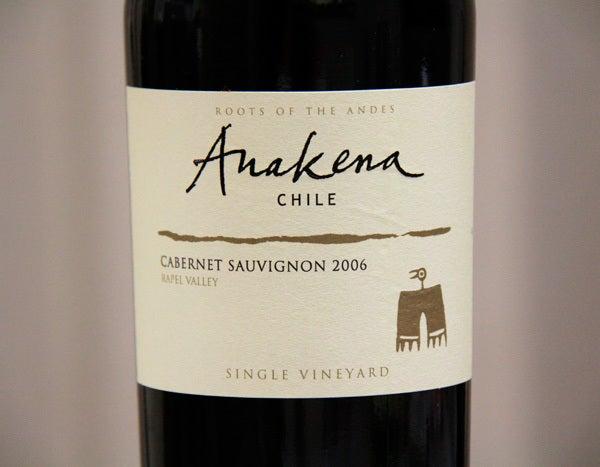$cheltenhamのブログ-チリワイン