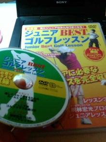 $桐林宏光オフィシャルブログ Powered by Ameba-20100626025401.jpg
