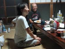 歩き人ふみの徒歩世界旅行 日本・台湾編-健さんとあゆみ