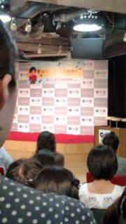 竜ちゃん日記-20100626134959.jpg