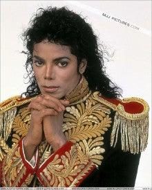 Always Michael ~God Of Music~-m