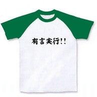 ★おもしろTシャツショップ店長 鎧(よろい)で海水浴