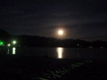 小笠原エコツアー 父島エコツアー         小笠原の旅情報と小笠原の自然を紹介します-月食
