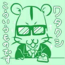 紫銀のイラスト発表ブログ!!