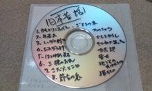マラソン日記  -20100626191021.jpg