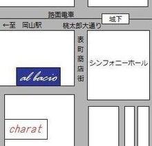 $  al bacio~イタリア料理店OPENまでの軌跡~