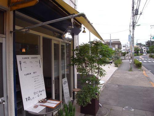 ゆるい感じ カフェとかお散歩とかDJしたり 木戸エーイチのブログ