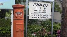 るいーじのだんぼーる★はうす-SBSH12541.JPG