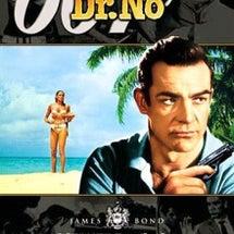 007/ドクター・ノ…