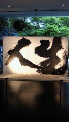 ★キラキラHAPPY★     イメージコンサルタント福島由美のパワフルライフ♪-NEC_3027.jpg