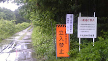 るいーじのだんぼーる★はうす-SBSH12621.JPG