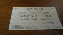 るいーじのだんぼーる★はうす-SBSH12691.JPG