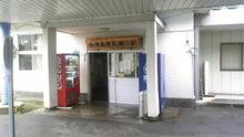 るいーじのだんぼーる★はうす-SBSH12671.JPG
