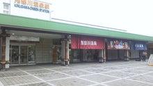 るいーじのだんぼーる★はうす-SBSH1273.JPG