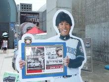 「試される大地北海道」を応援するBlog-三菱