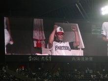 「試される大地北海道」を応援するBlog-稲葉サン
