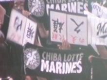 「試される大地北海道」を応援するBlog-マリサポ