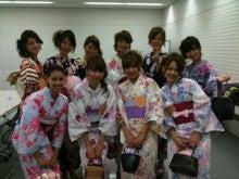 須藤なぎさオフィシャルブログ「森のログハウスで育った慶應ガール」Powered by Ameba-IMG_5249.jpg