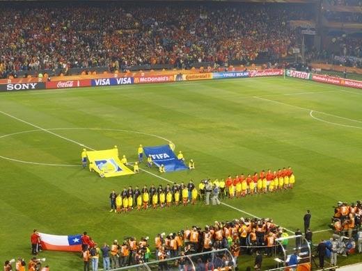 世界一蹴の旅-チリ対スペイン