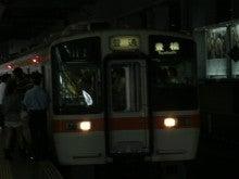 あゆ好き2号のあゆバカ日記-311系