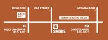 JSPLのスタッフブログ-smoke02