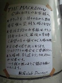 銀座Bar ZEPマスターの独り言-2010.6.27.2