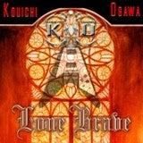 Kouichi Ogawaオフィシャルブログ