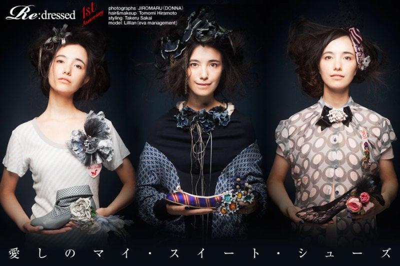 装苑×fashion portal site【fashionjp.net】駆け出しバイヤーの毎日