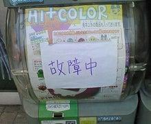 女医風呂 JOYBLOG-201006161248000.jpg