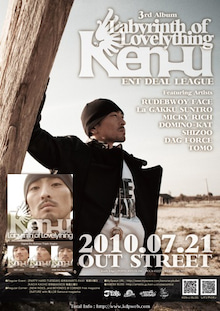 $KEN-U  OFFICIAL BLOG「CRUISE CONTROL」by Ameba
