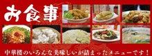 Koaloa staffのブログ