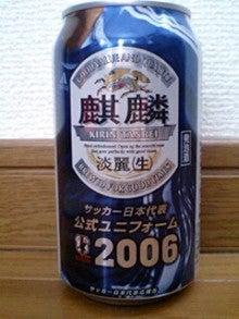 ぷなぷな日記-100613_0856~0001.jpg