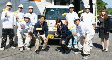 $福岡の塗装屋 ますおさんのブログ
