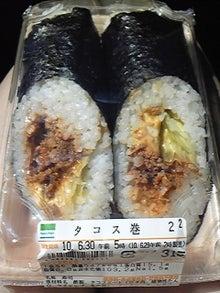 素尻同盟☆あほせぶろぐ-Image692.jpg
